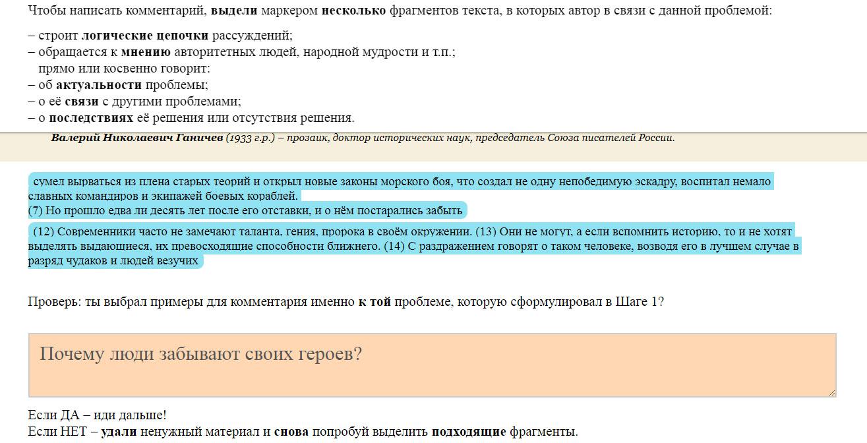 сколько слов максимальное в сочинение по русскому